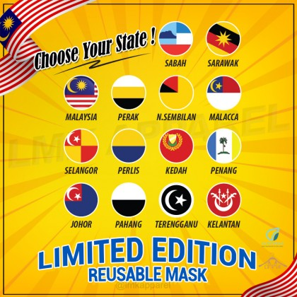 ⚡ Ultifresh Reusable ♻ Washable Fabric Face Mask【 Dark Grey Mask┃MALAYSIA LIMITED EDITION 】- Customize Print your state logo︱BFE99% Anti Bacterial│@LMK APPAREL